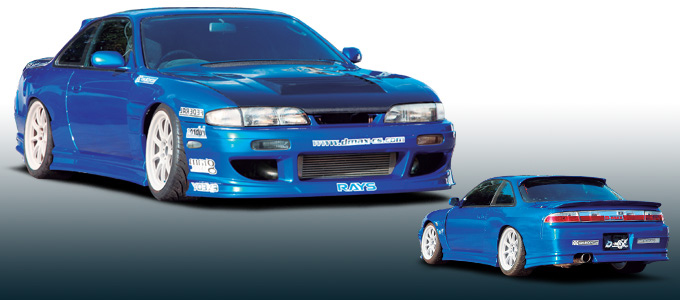 D-Max Type 2 Nissan Silvia