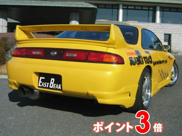 East Bear Nissan Silvia
