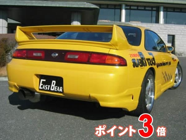 east bear s14 rear bumper