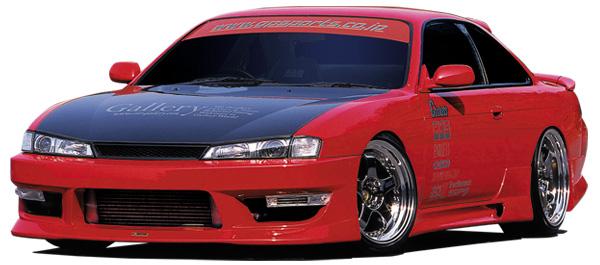 GP-Sports G-Sonic Type I