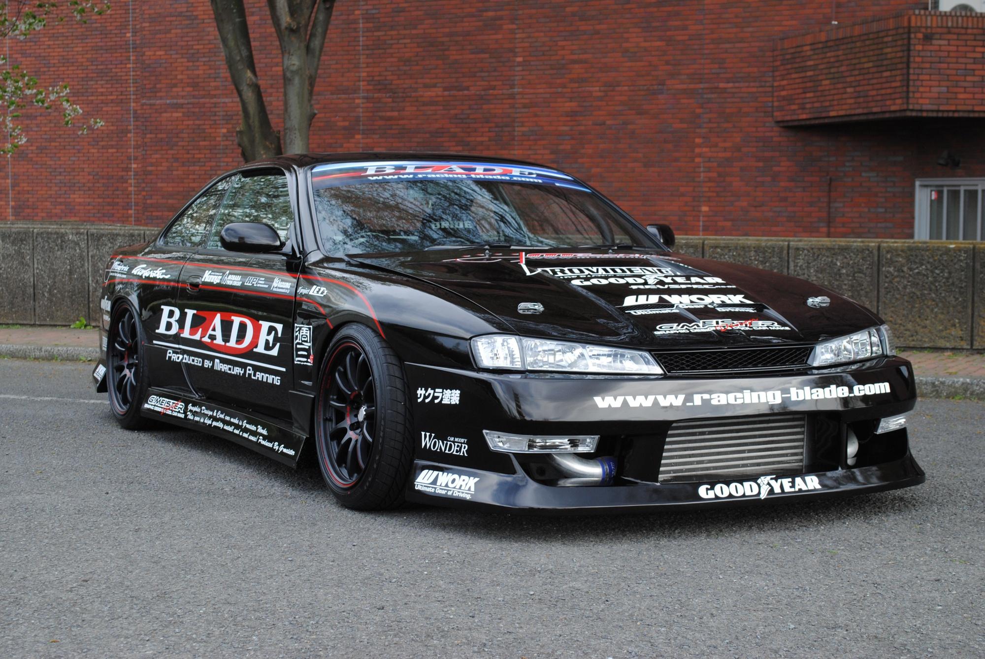 blade Nissan Silvia Kouki